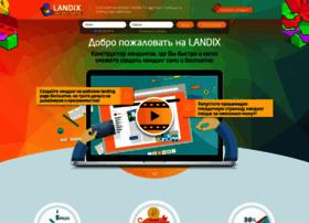 landix.ru