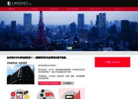 landnet-hk.com