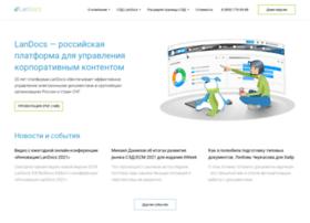 landocs.ru