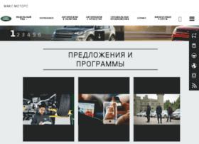 landrover.maksmotors.ru