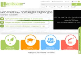 landscape-industry.com.ua