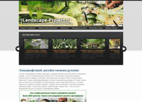 landscape-project.com