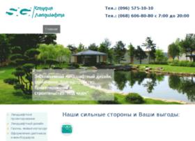 landscape.dp.ua