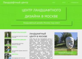 landshaft-complex.ru