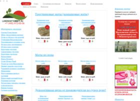 landshaftanet.ru