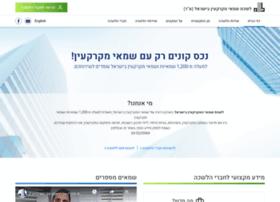 landvalue.org.il