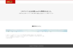 landybridal.jp