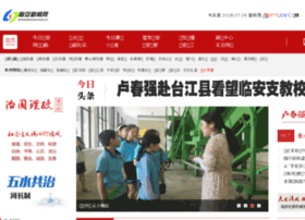 lanews.com.cn