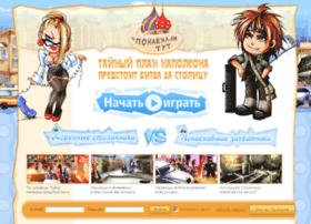lang.moswar.ru