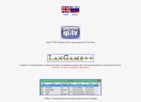 langamepp.com