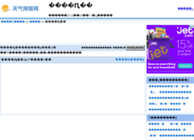 langfang.tqybw.com