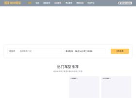 langfang.zuche.com