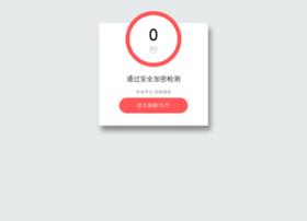 langgade.net