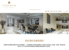 langhamplacehotels.com.cn