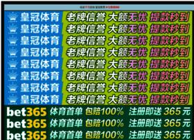 langitweb.com