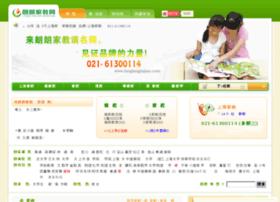 langlangjiajiao.com