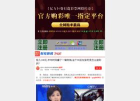 langmanhunjia.com
