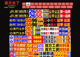 langqun999.com