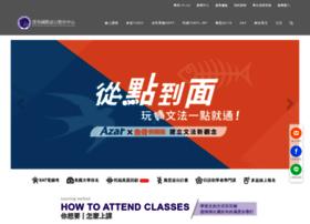 language-center.com.tw