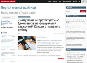 language-policy.info