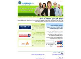 language.co.il