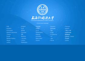 language.shisu.edu.cn