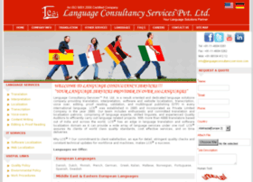 languageconsultancyservices.in