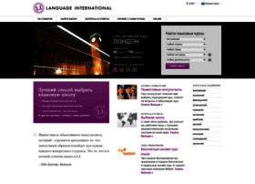 languageinternational.kz