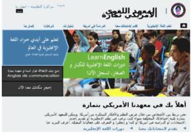languagelabcenter.com