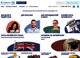 languagelink.ru