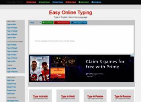 languagetyping.com