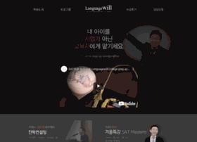 languagewill.com