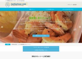 lanikaitour.com