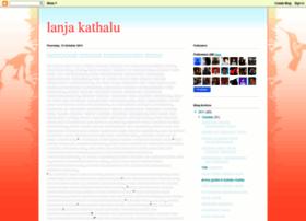 - lanjakathalu.blogspot.in_small