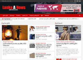 lankaanews.com