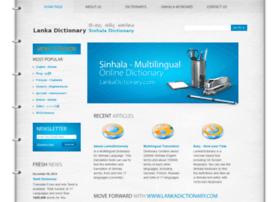 lankadictionary.com