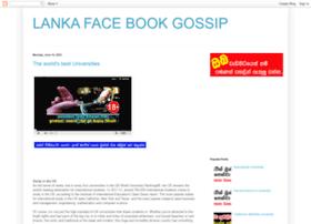 lankafacebookgossip.blogspot.co.nz