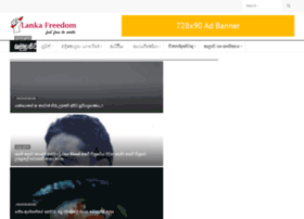 lankafreedom.com