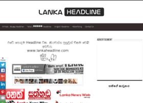 lankaheadline.com
