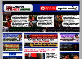 lankahotnews.net