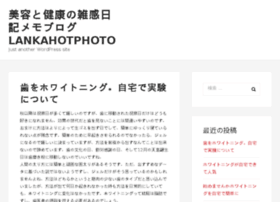 lankahotphoto.info