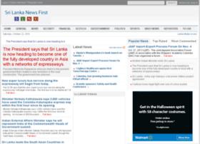 lankanewsfirst.com