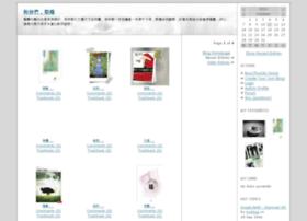 lanlanbook.busythumbs.com