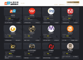 lanlangroup.com