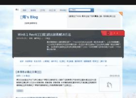 lanmei.sinaapp.com