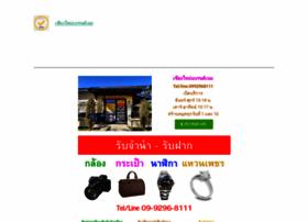 lannaphotoclub.com