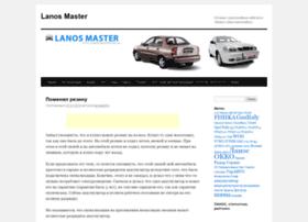 lanos-master.org.ua