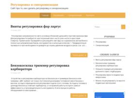 lanos-volgograd.ru