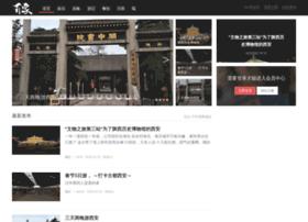 lanqiushipin.com