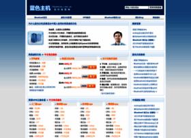 lansezhuji.com